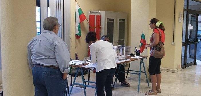 местни избори 2015, Лас Палмас, Канарски острови
