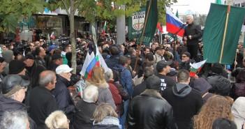 АТАКА протест
