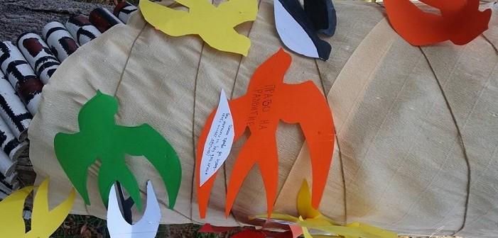детски послани, хартиени лястовици, 51 СОУ