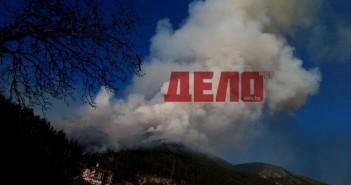 Пожар над Смолян