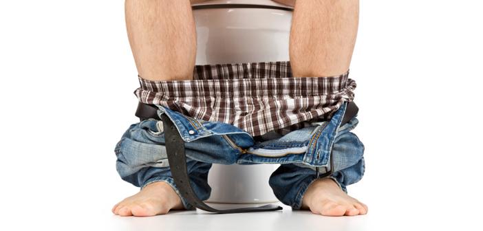 тоалетна с антипръсков ефект