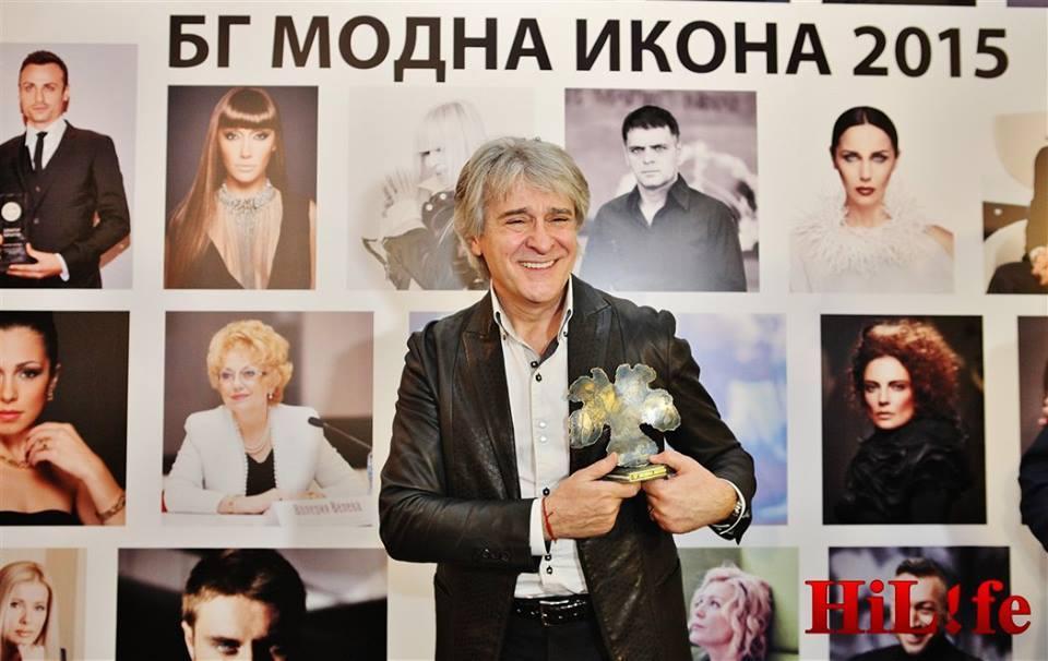 Орлин Горанов, Модна икона 2015, Любомир Стойков, секс