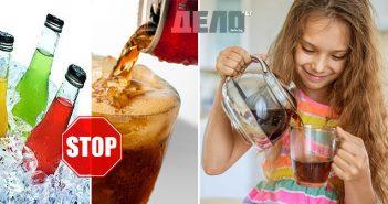 спрете да пиете студени напитки