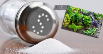 солта