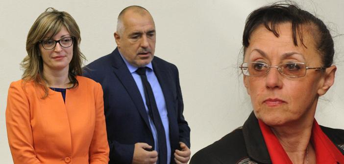 съд, Нели Куцкова, Бойко Борисов, Екатерина Захариева, политика, секс
