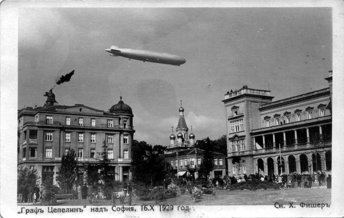 """Гигантският дирижабъл """"Граф Цепелин"""" над София, месец октомври 1929 г."""