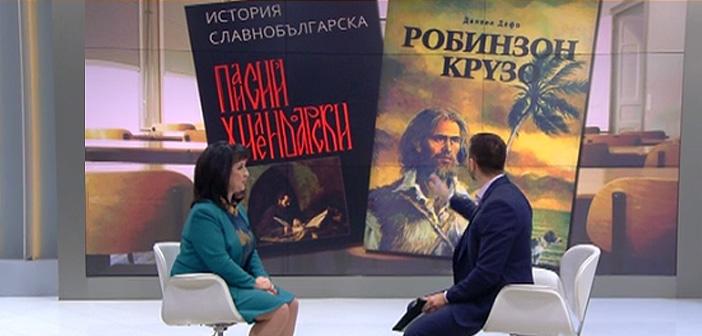 Ваня Кастрева, ученици, училище
