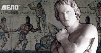 легендата за Спартак