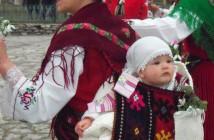 Бабинден, ден на родилната помощ