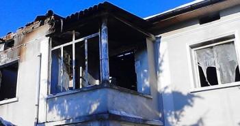 село Мечка, престъпление, пожар