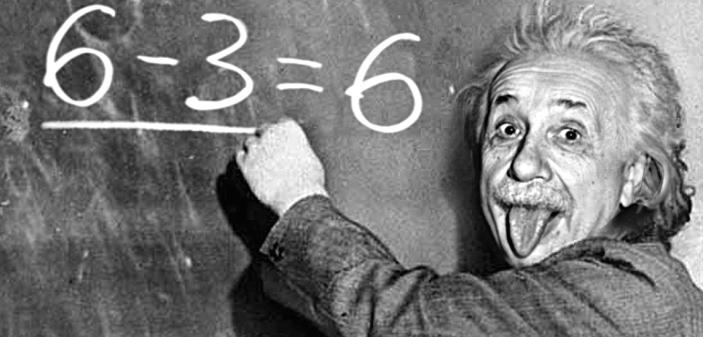 Новият Айнщайн