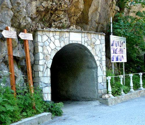Буйновското ждрело, Ягодинската пещера, Западни Родопи