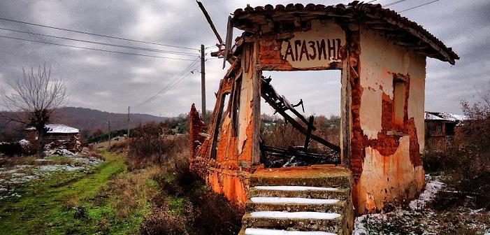 България обезлюдява, топим се до 2050 година