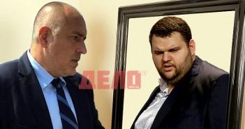 Бойко Борисов - в огледалото Делян Пеевски