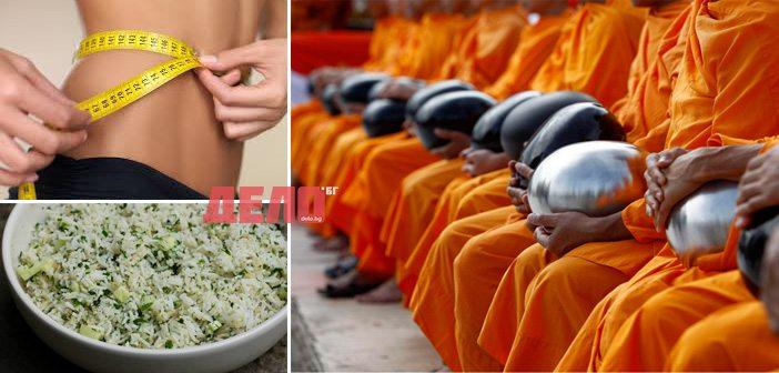 диета на японските монаси