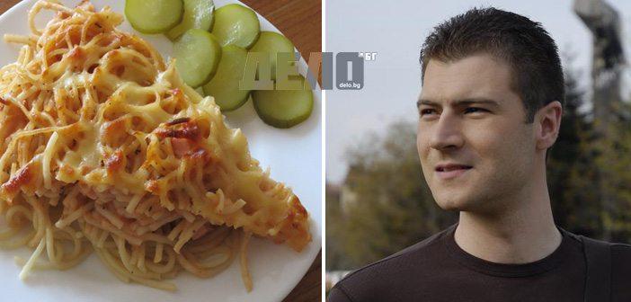 рецепта за спагети на фурна на Костадин Филипов