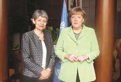 кой ще е новият генерален секретар на ООН