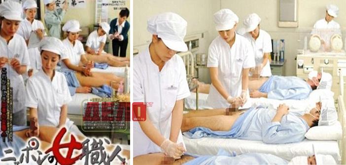 Китайский метод сдачи спермы онлайн