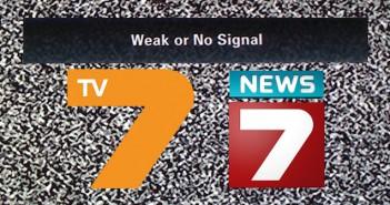 TV7 спря Новините