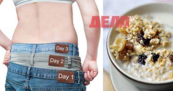 здравословна закуска за трайно сваляне на килограми, здравословни закуски