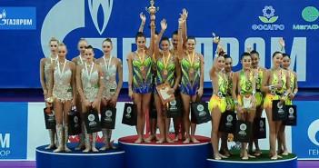 Златните момичета на България със златен медал на Гран При в Москва