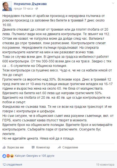 кадиев