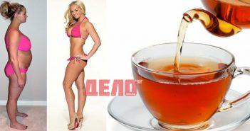 килограми, чай, отслабване