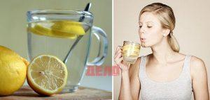 ползи от пиенето на топла вода с лимон