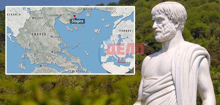 Уникална находка! Откриха гробницата на Аристотел