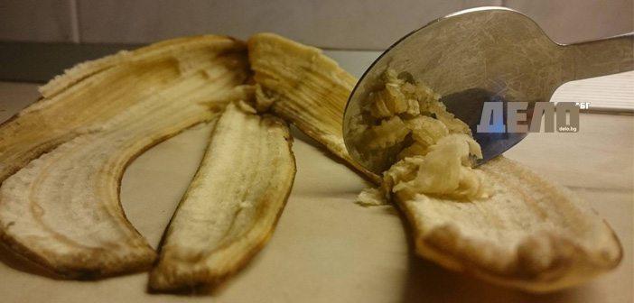 банановата кора