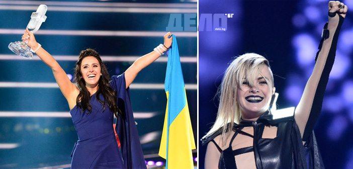 eurovision, Поли Генова, Джамала, Евровизия 2016