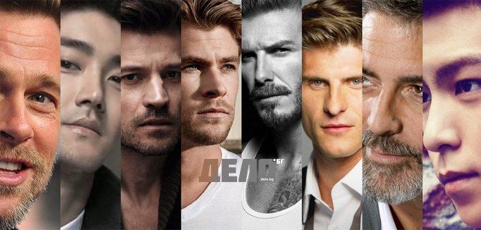 мъж, мъже , родени през различните месеци