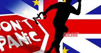 Brexit, глас островен, глас божи