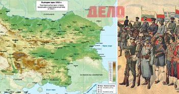 Междусъюзнически войни, Отблясъци