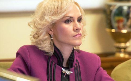 Габриела Фиря, кмет на Букурещ