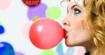 Ето какво се случва, когато глътнете дъвката си