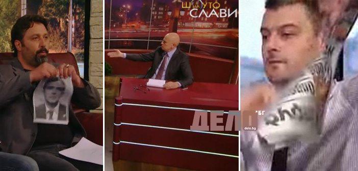 сценарист на Слави Трифонов скъса снимката на президента в ефир, Николай Бареков