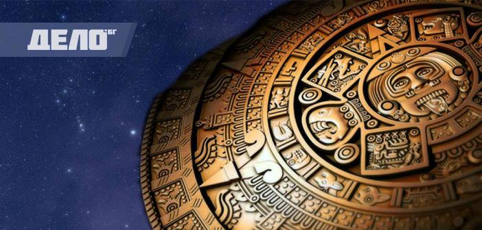 хороскопа на маите