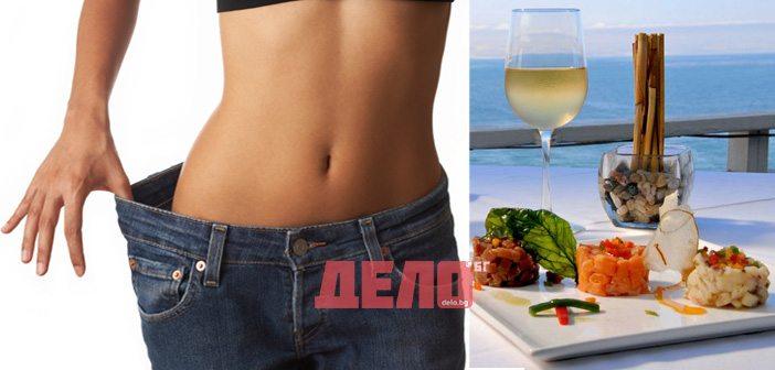средиземноморска диета, Бързо и трайно отслабване
