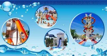 water world увеселителен воден парк в Кипър
