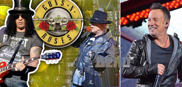 Брус Спрингстийн с нов албум, Guns'n'Roses удължават турнето си и през 2017 г.