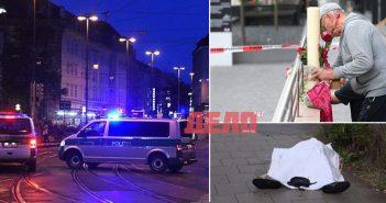 9 жертви след стрелбата в Мюнхен