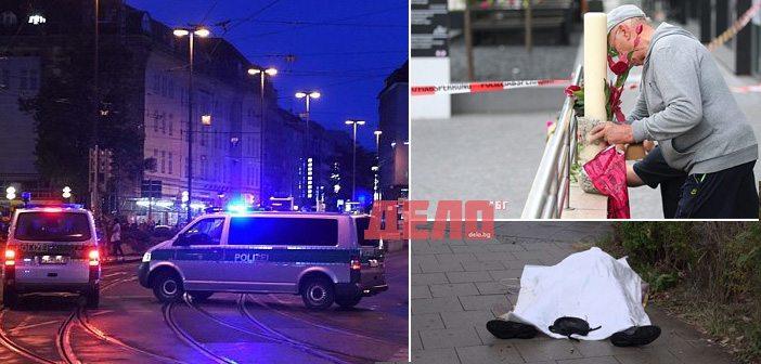 9 жертви при престрелката в Мюнхен, стрелецът – тийнейджър от ирански произход, се е самоубил