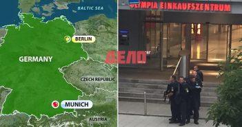 Жертви и ранени при стрелба в Мюнхен (на живо)