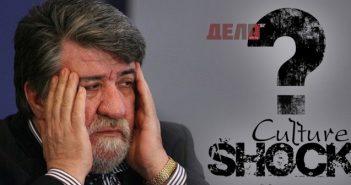 Вежди Рашидов