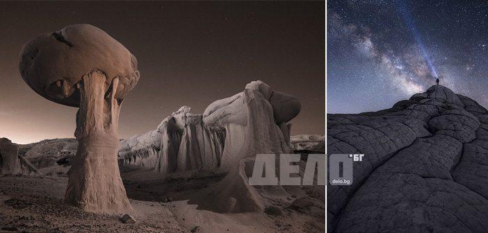извънземни пейзажи от Земята