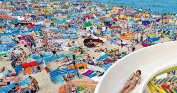 сепаре на плажа
