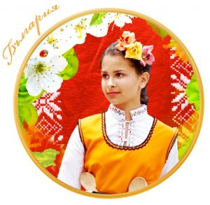 безплатни картинки в интернет на българска тематика