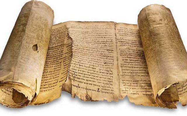 Кумранските папируси
