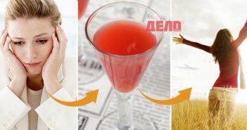 напитка с куркума вместо антидепресанти